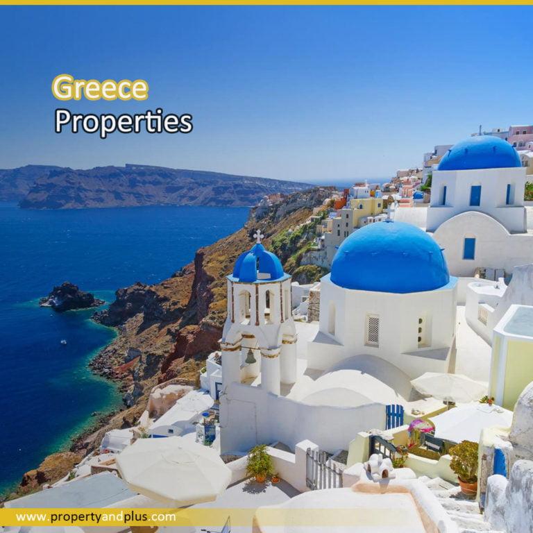 Properties in Greece